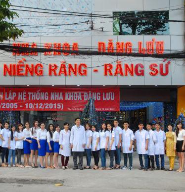 Bệnh viện Răng Hàm Mặt Sài Gòn